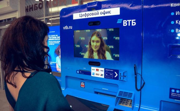 Rusiyada ilk dəfə video bağlantılı - BANKOMATLAR QURAŞDIRILIB | FED.az