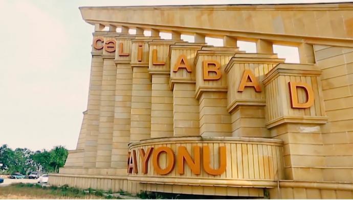 Cəlilabad rayonunda yeni futbol klubu yaradıldı