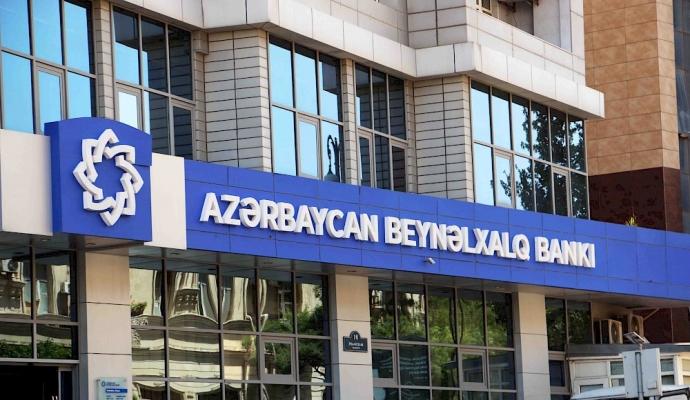 Beynəlxalq Bank tender elan edir.