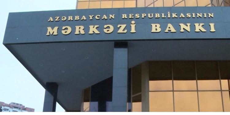Mərkəzi Bank 100 milyon cəlb edəcək