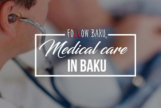 Medical care in Baku.  #НаЗаметку